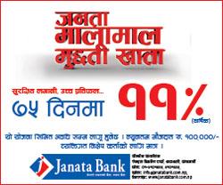 Tata Banner Ads